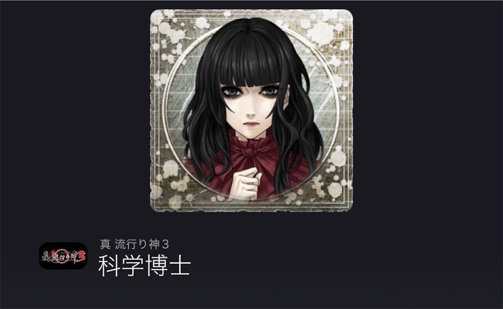 f:id:tatsutatsu2150:20210802095604j:plain