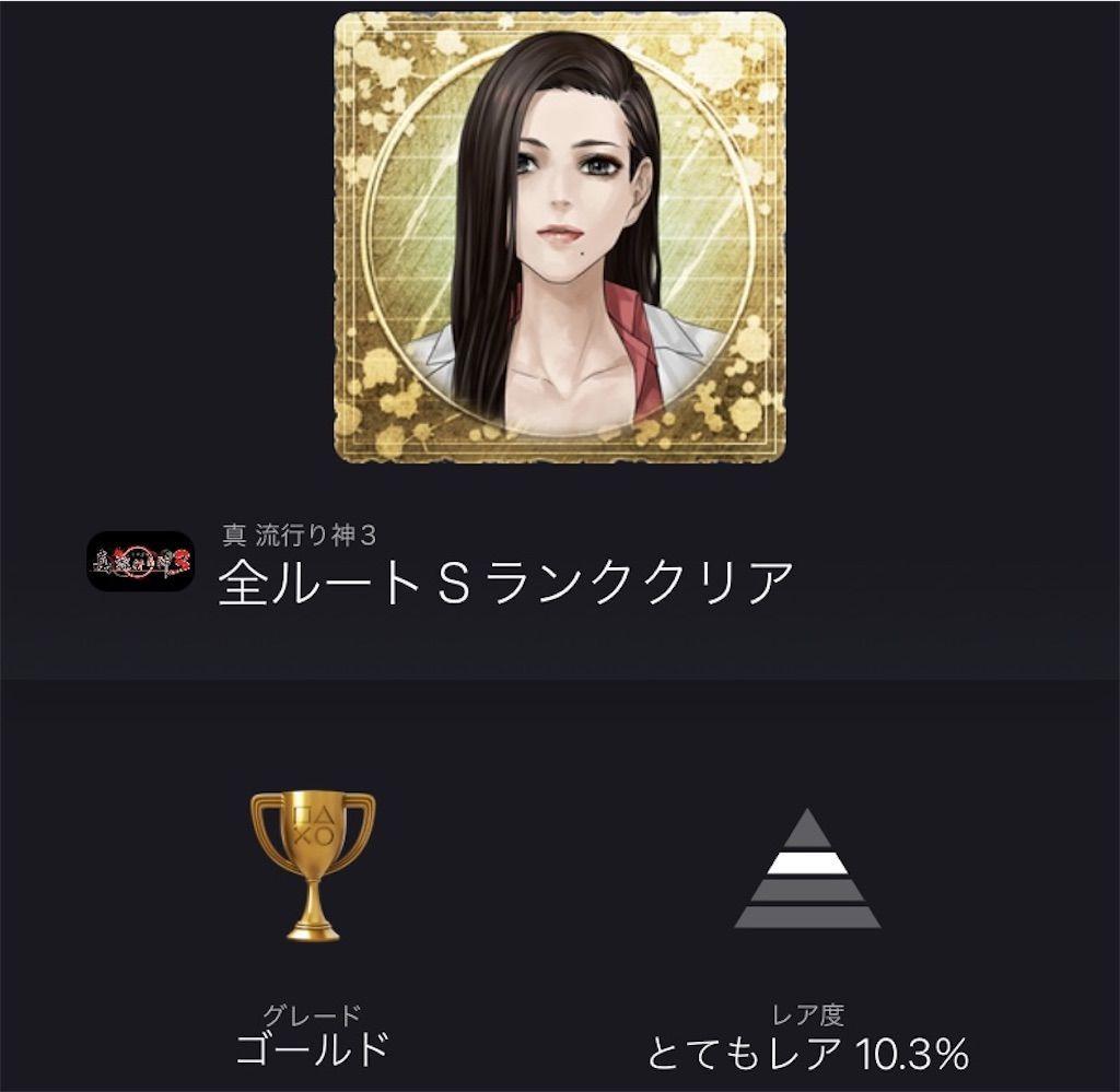 f:id:tatsutatsu2150:20210803045053j:plain