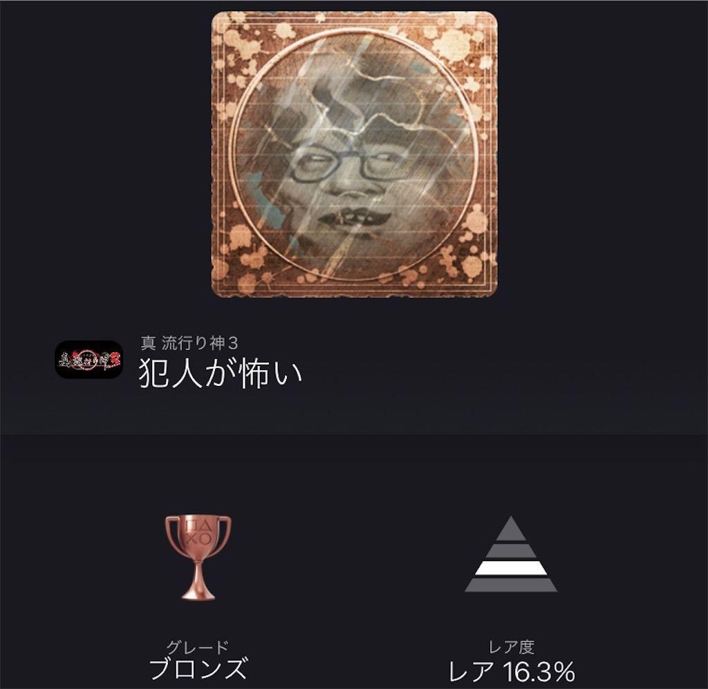 f:id:tatsutatsu2150:20210803064012j:plain