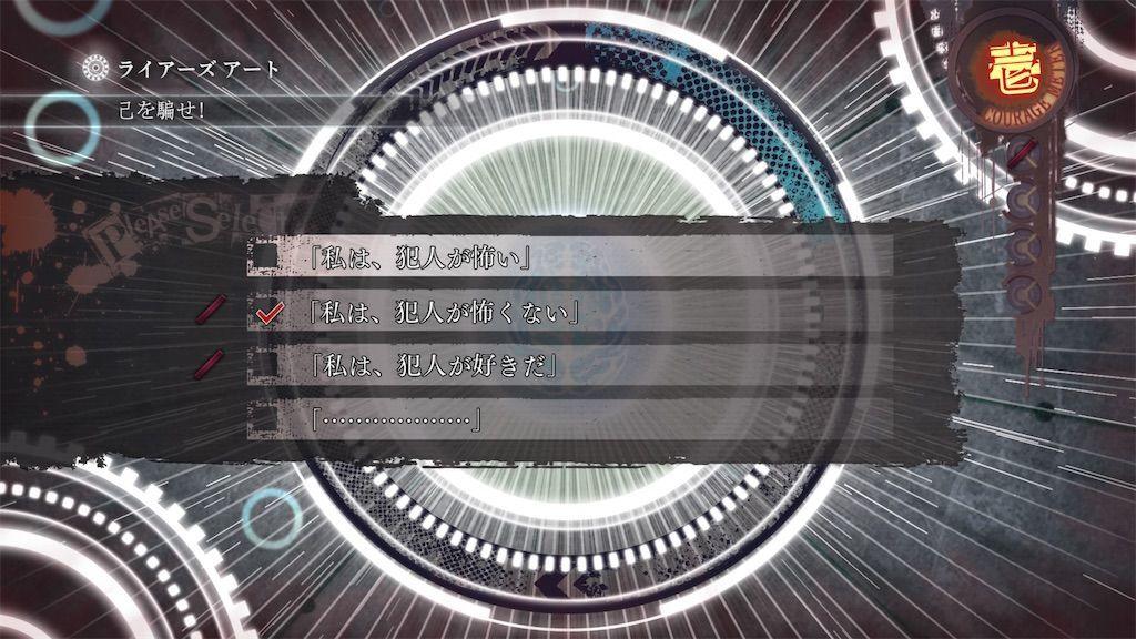 f:id:tatsutatsu2150:20210803064113j:plain