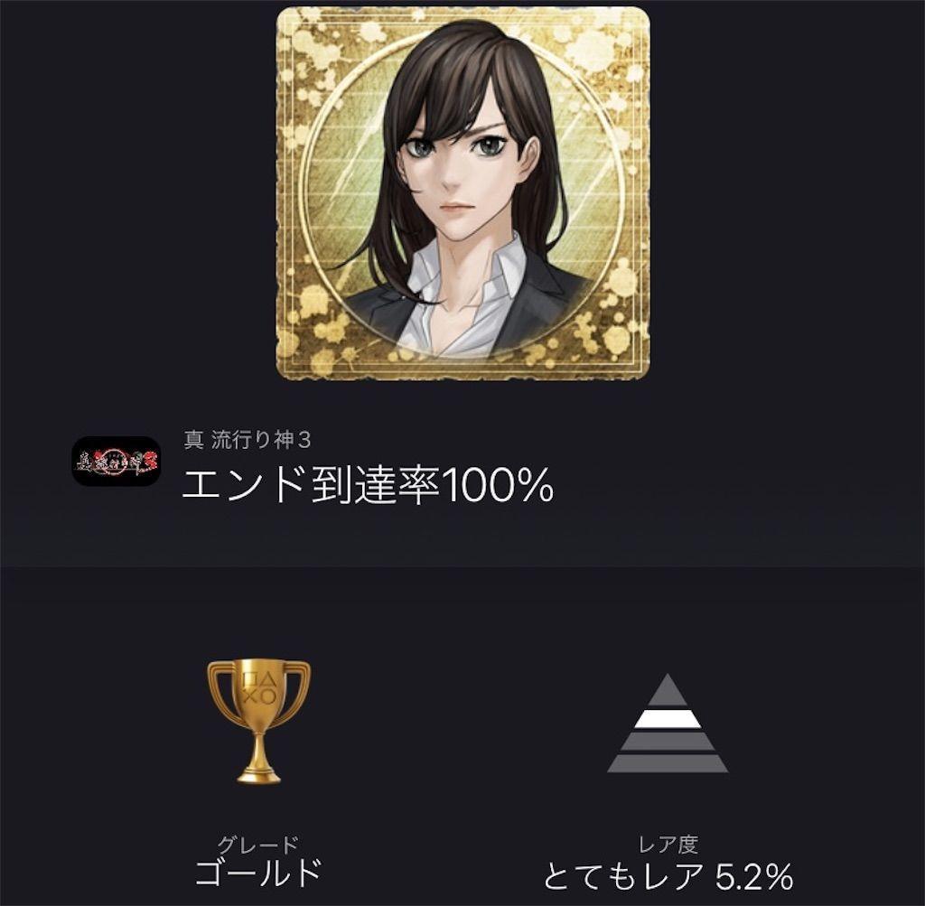 f:id:tatsutatsu2150:20210803085749j:plain