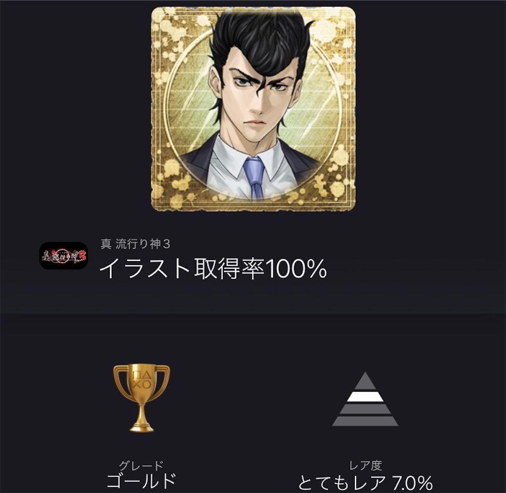 f:id:tatsutatsu2150:20210803085834j:plain
