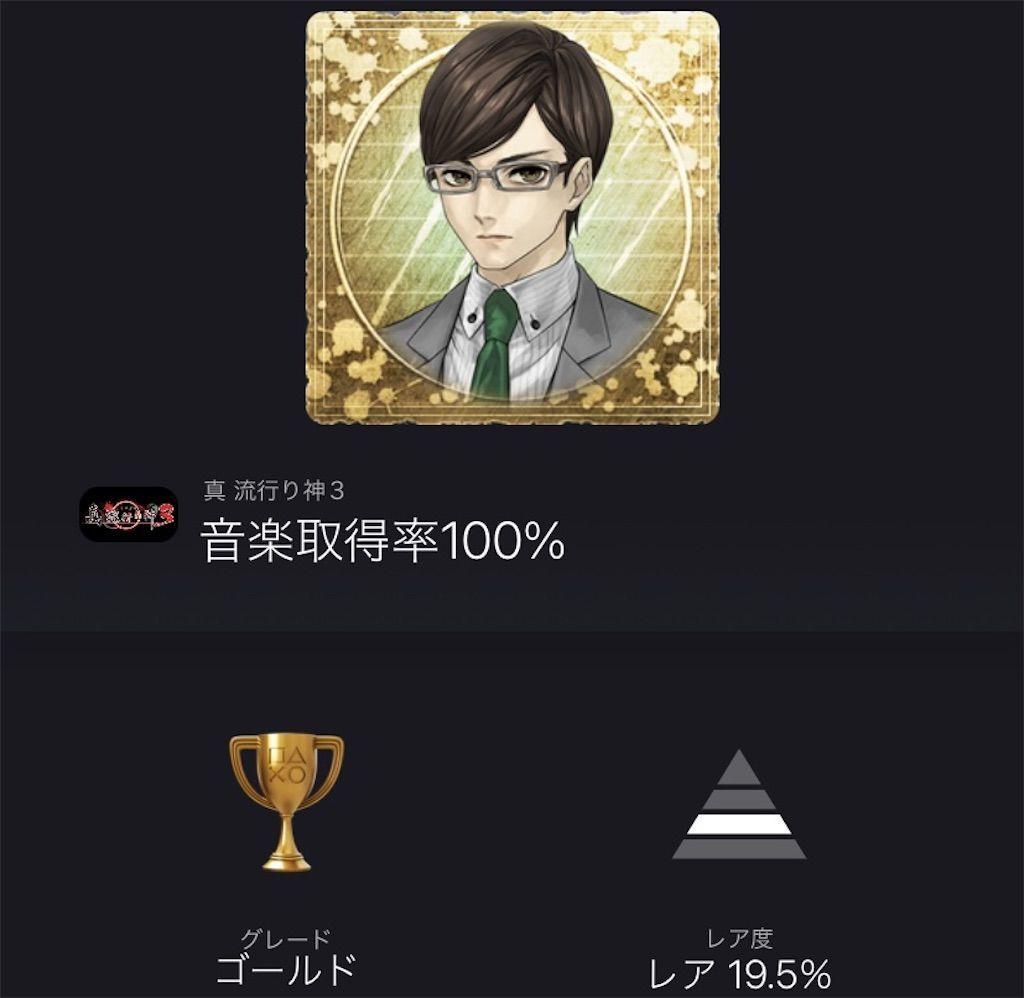 f:id:tatsutatsu2150:20210803085917j:plain