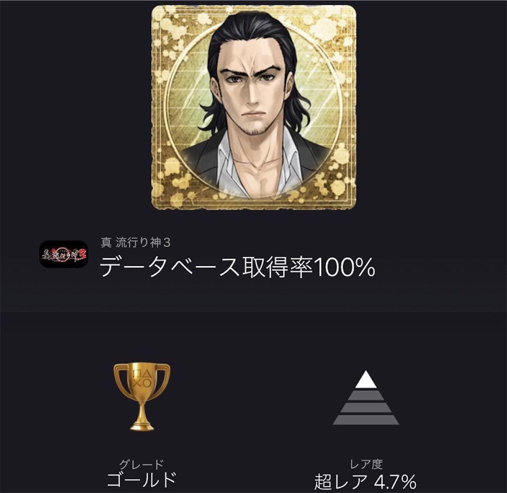 f:id:tatsutatsu2150:20210803085956j:plain