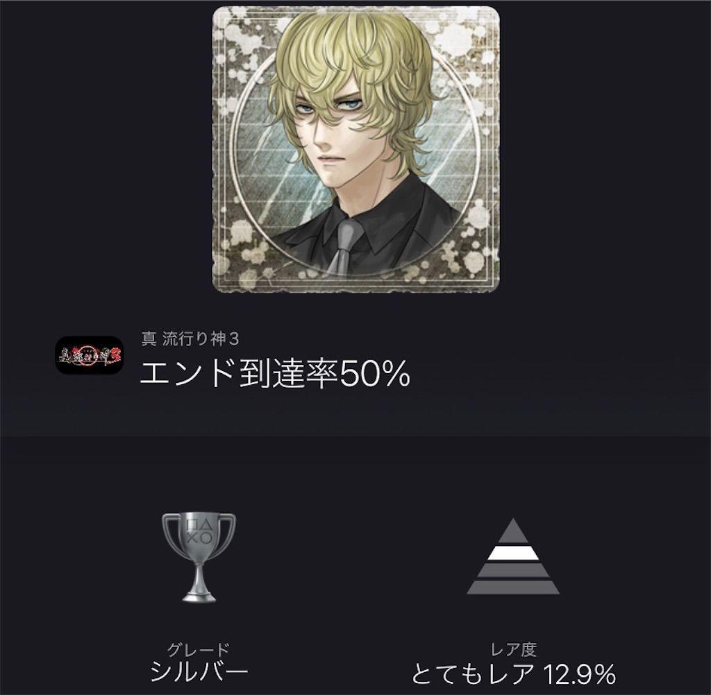f:id:tatsutatsu2150:20210803090210j:plain