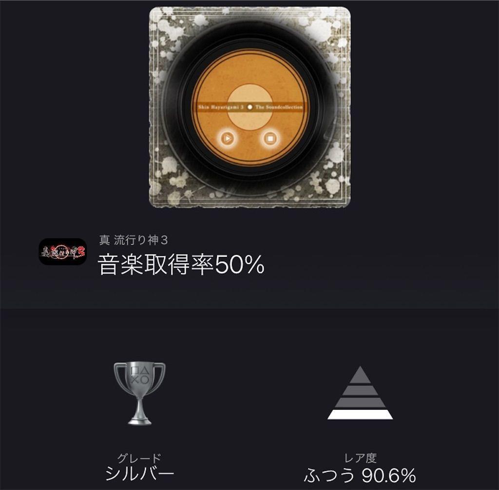 f:id:tatsutatsu2150:20210803090331j:plain