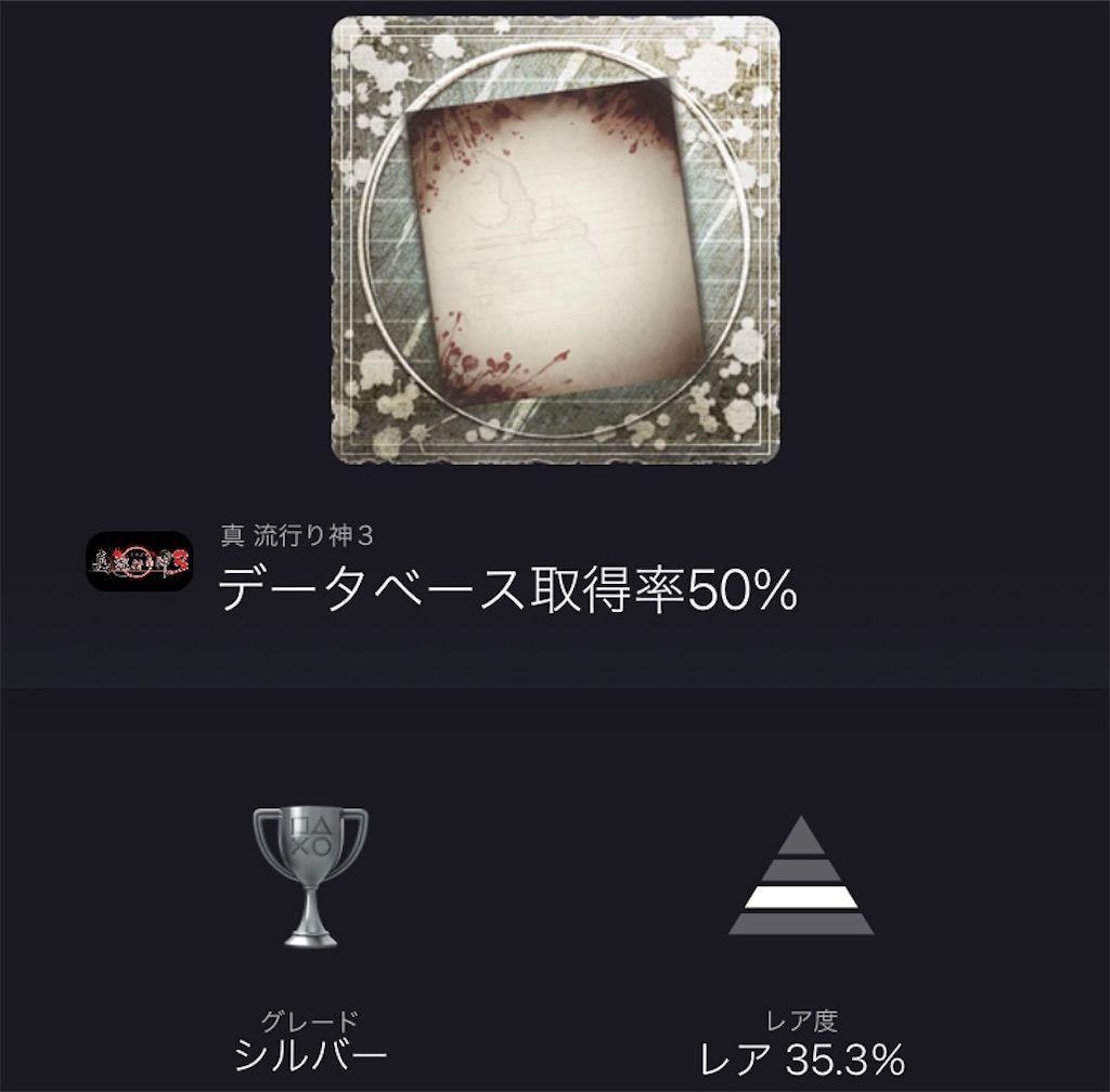 f:id:tatsutatsu2150:20210803090415j:plain