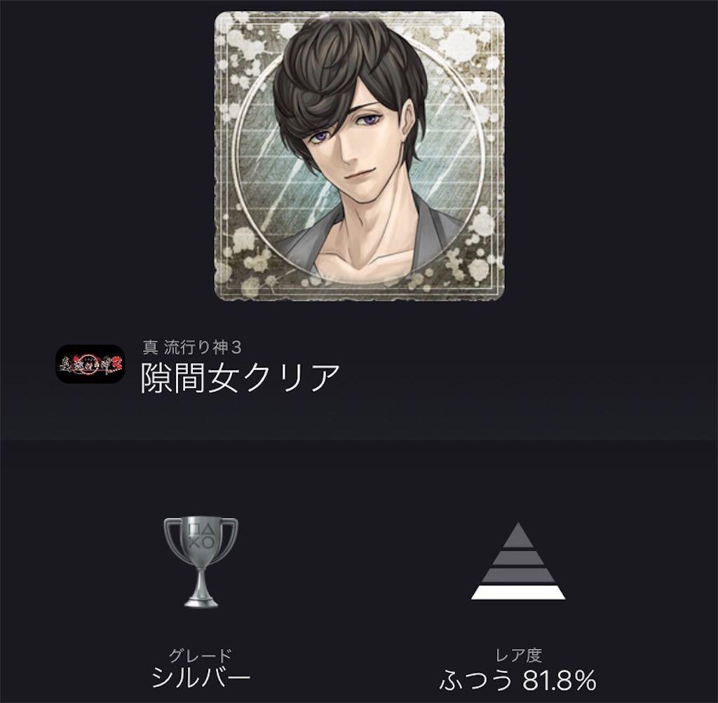 f:id:tatsutatsu2150:20210803090448j:plain