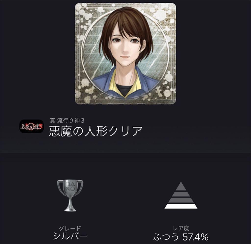 f:id:tatsutatsu2150:20210803090528j:plain