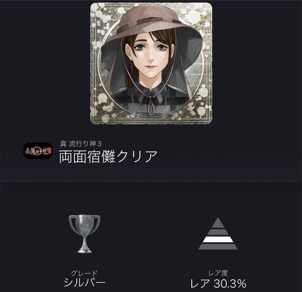 f:id:tatsutatsu2150:20210803090647j:plain