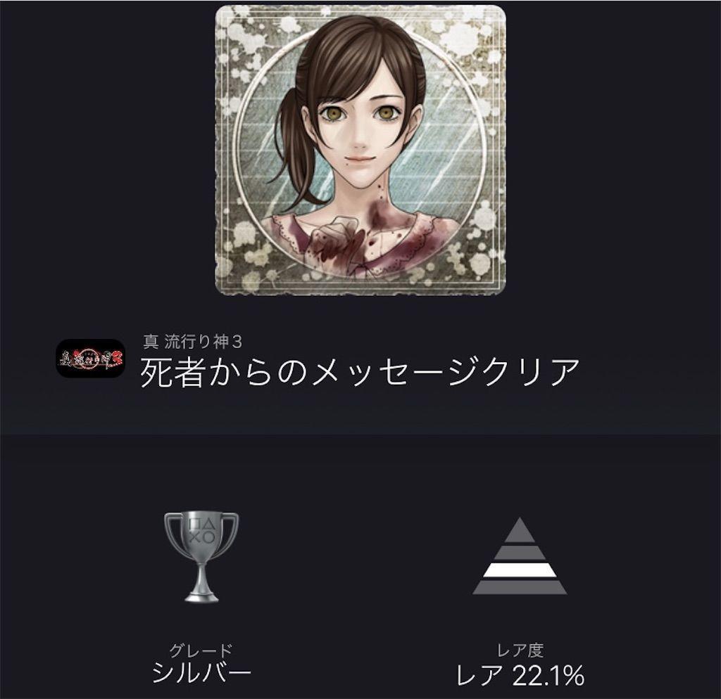 f:id:tatsutatsu2150:20210803090723j:plain