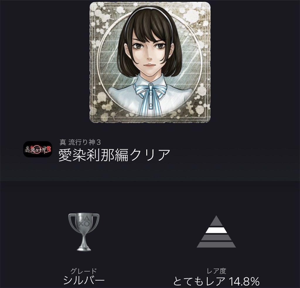 f:id:tatsutatsu2150:20210803090759j:plain