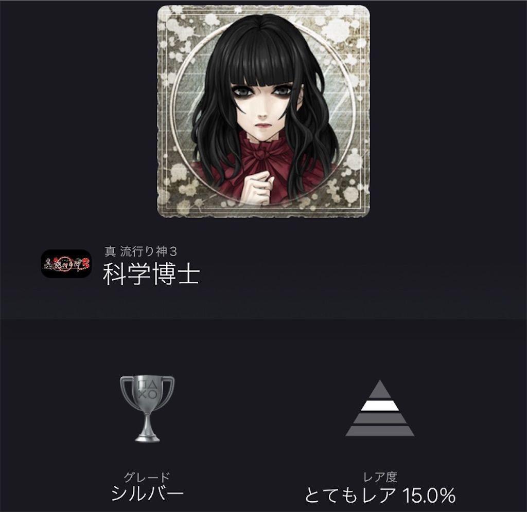f:id:tatsutatsu2150:20210803090951j:plain