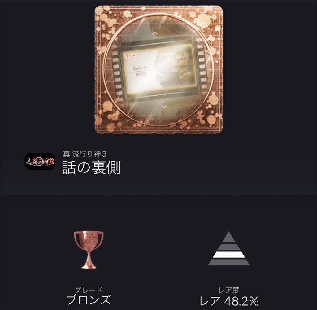f:id:tatsutatsu2150:20210803091059j:plain