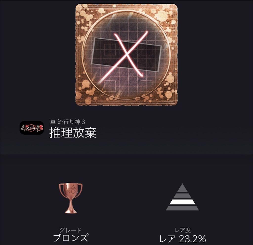 f:id:tatsutatsu2150:20210803091151j:plain