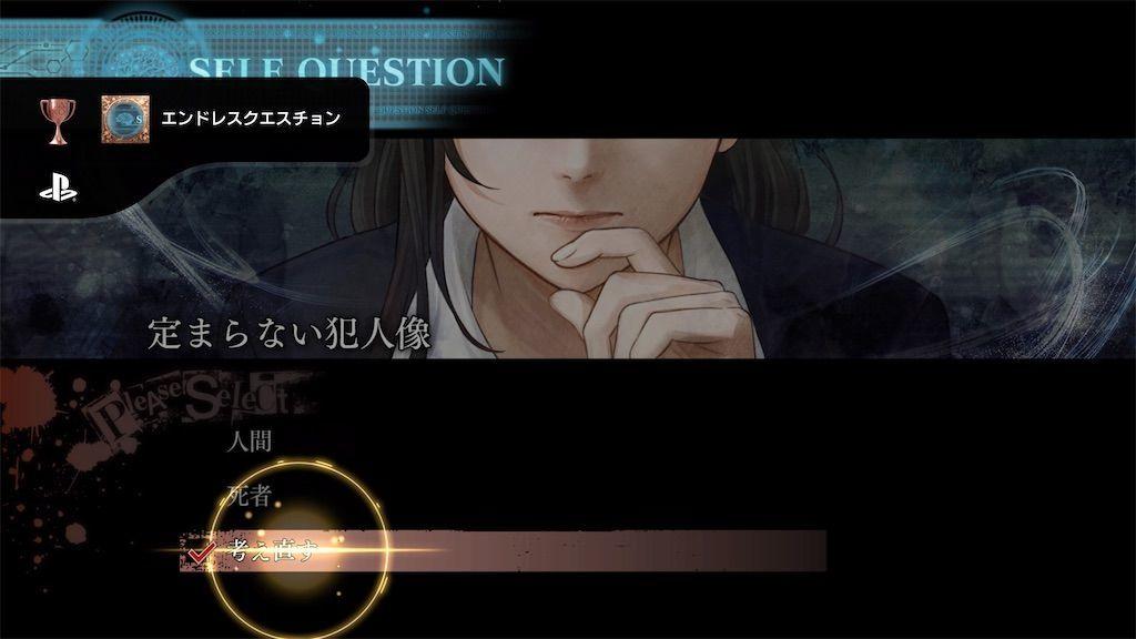 f:id:tatsutatsu2150:20210803091611j:plain