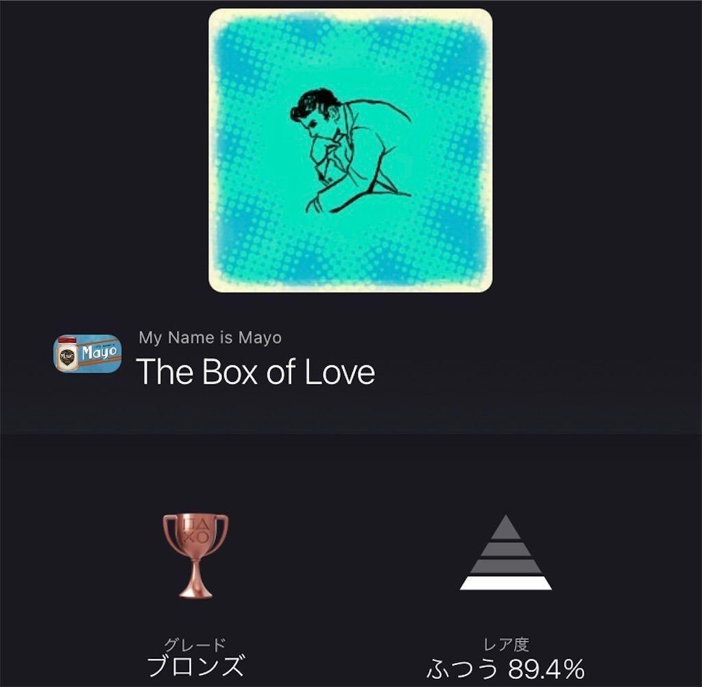 f:id:tatsutatsu2150:20210803101025j:plain