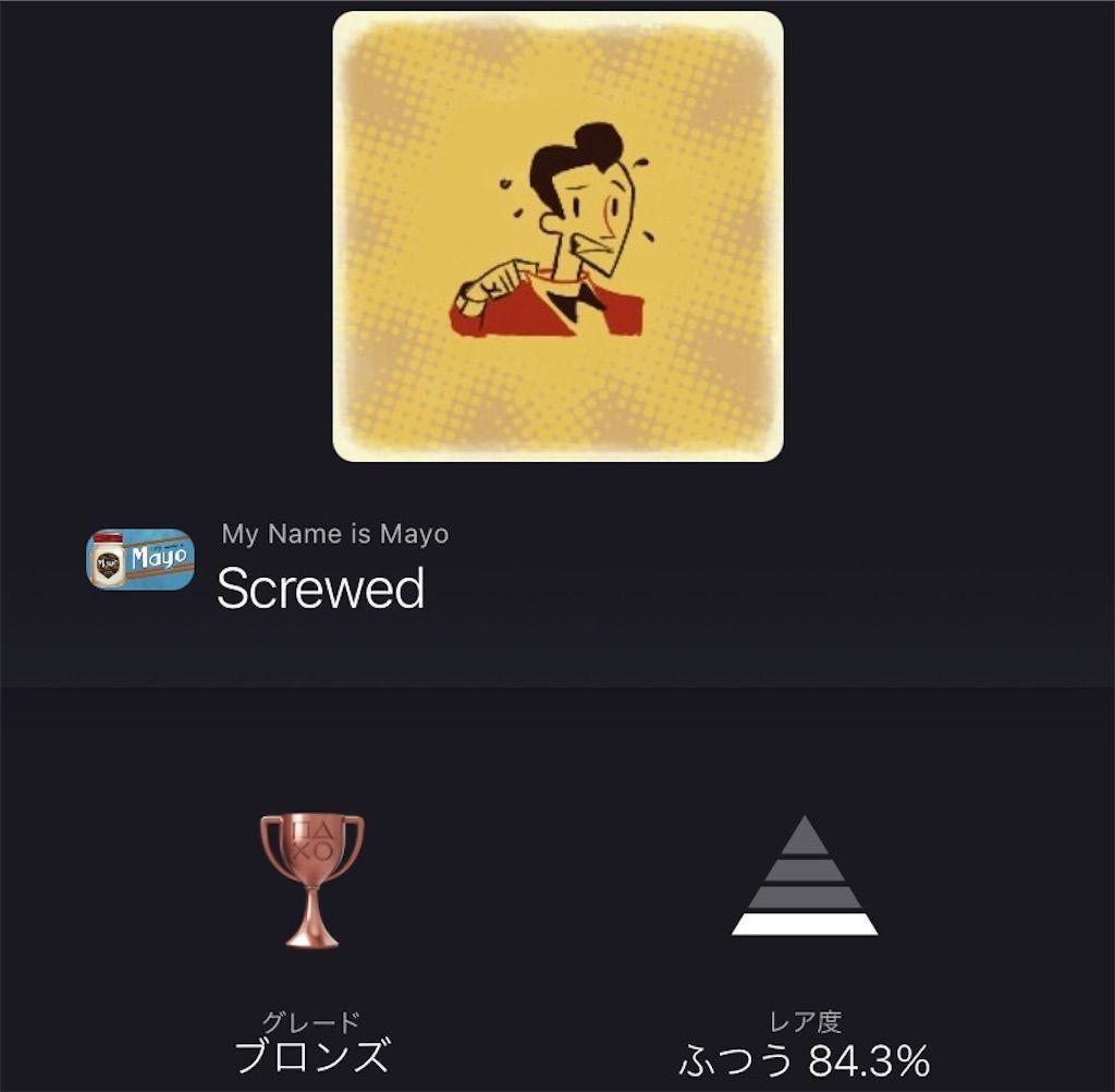 f:id:tatsutatsu2150:20210803113629j:plain