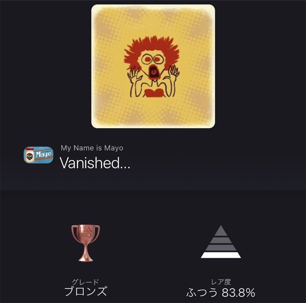 f:id:tatsutatsu2150:20210803114347j:plain
