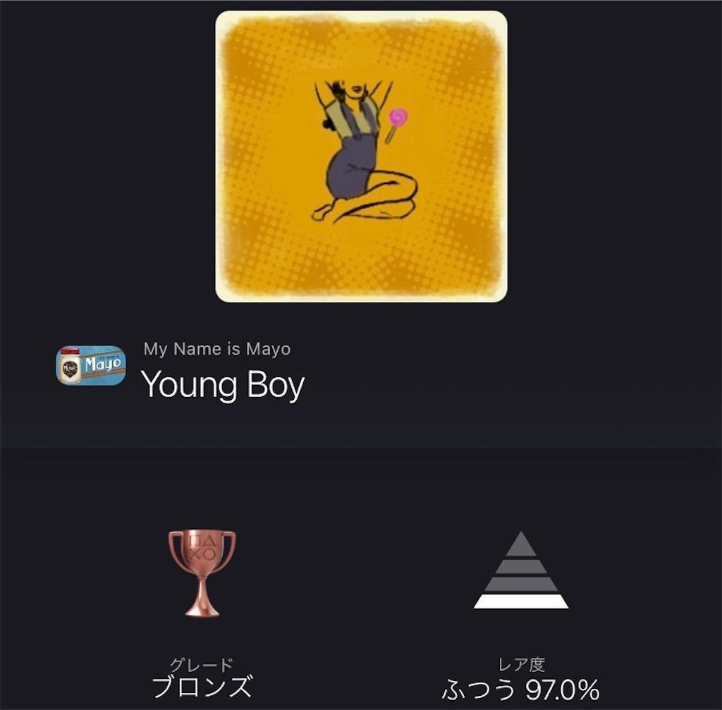 f:id:tatsutatsu2150:20210803115307j:plain