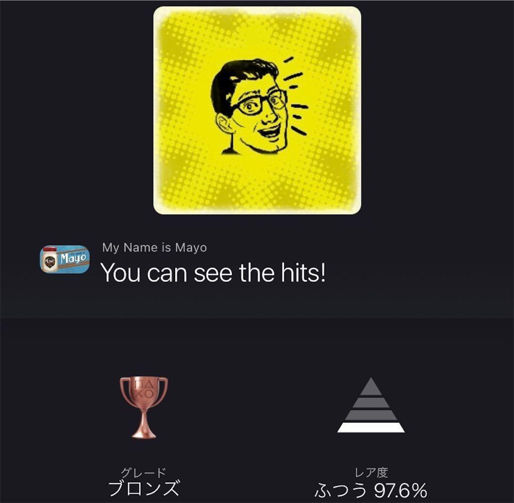 f:id:tatsutatsu2150:20210803121520j:plain