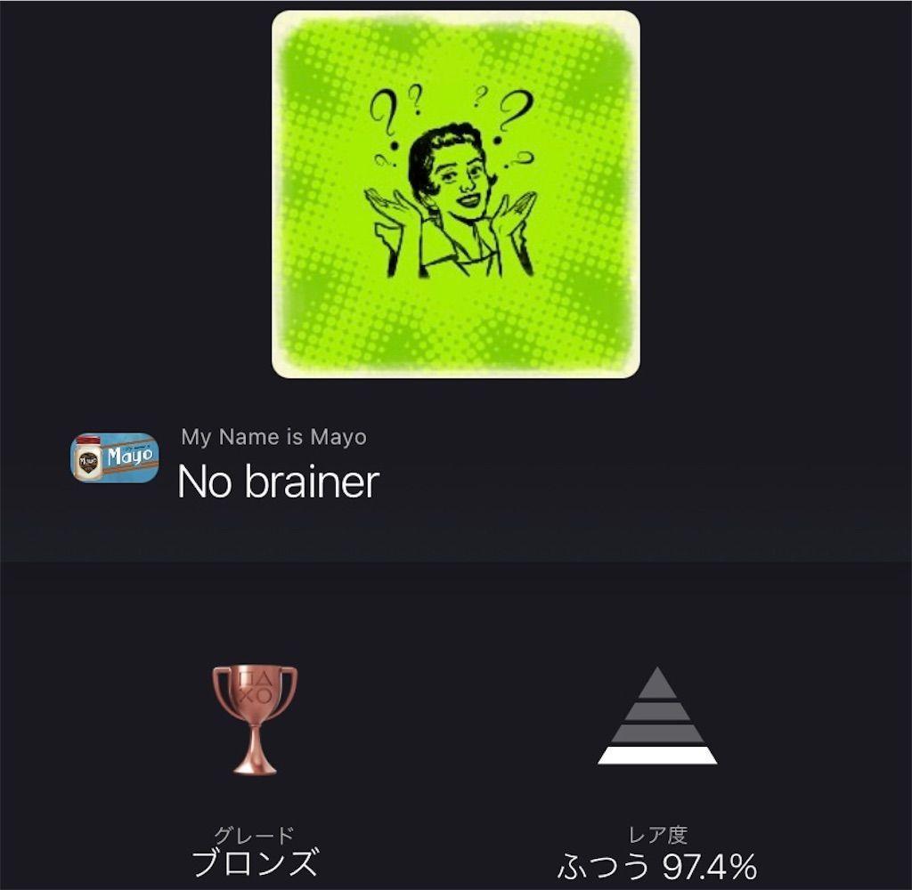 f:id:tatsutatsu2150:20210803121533j:plain