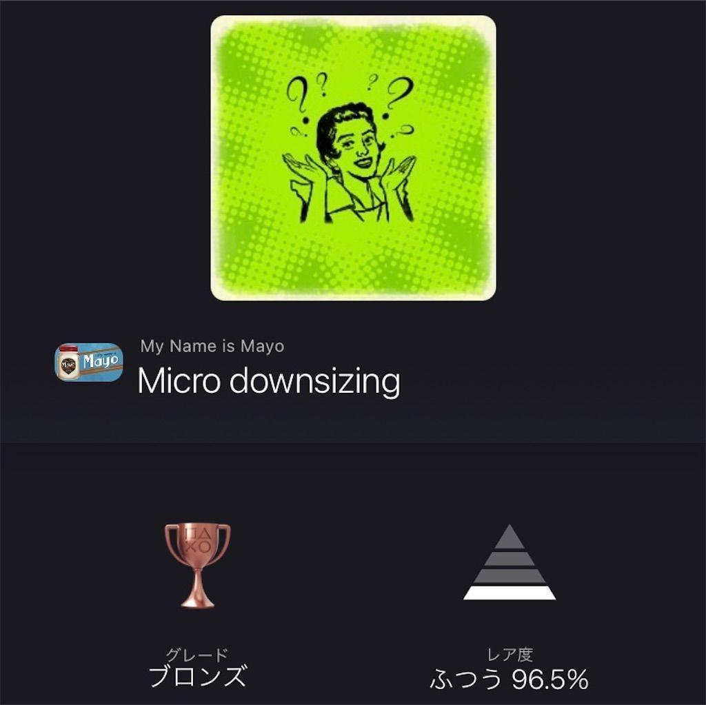 f:id:tatsutatsu2150:20210803121558j:plain