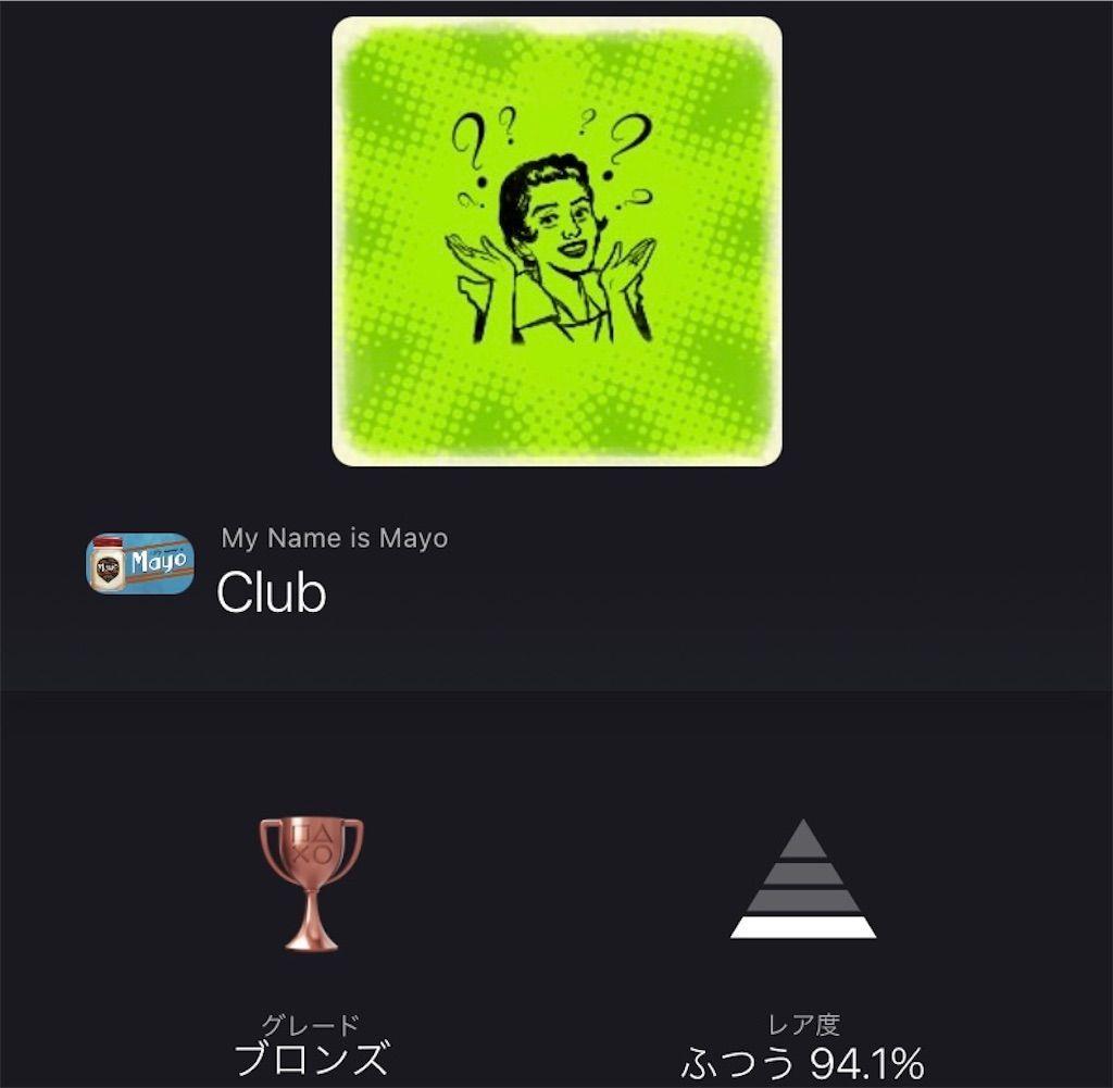 f:id:tatsutatsu2150:20210803121647j:plain