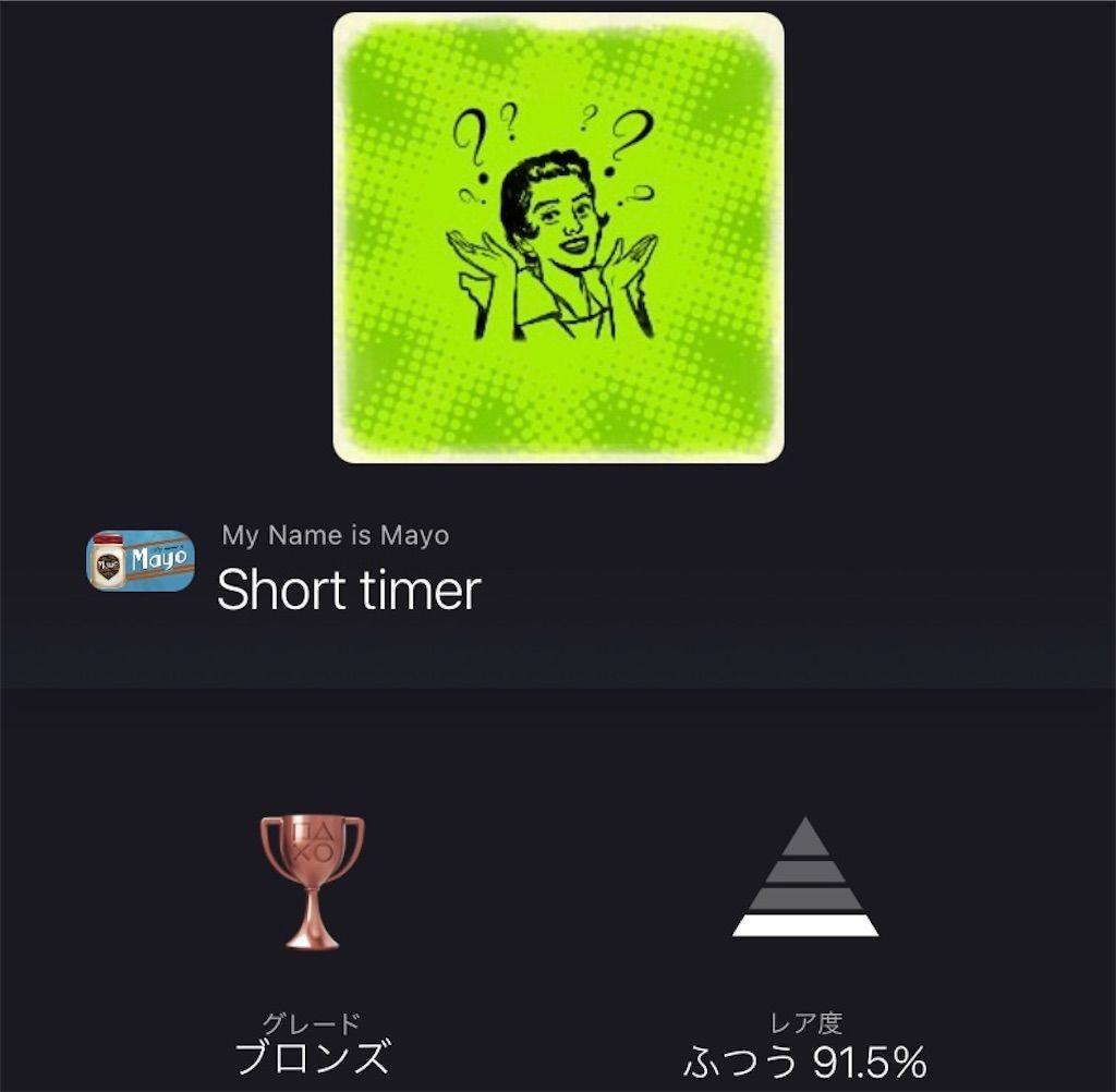 f:id:tatsutatsu2150:20210803121655j:plain