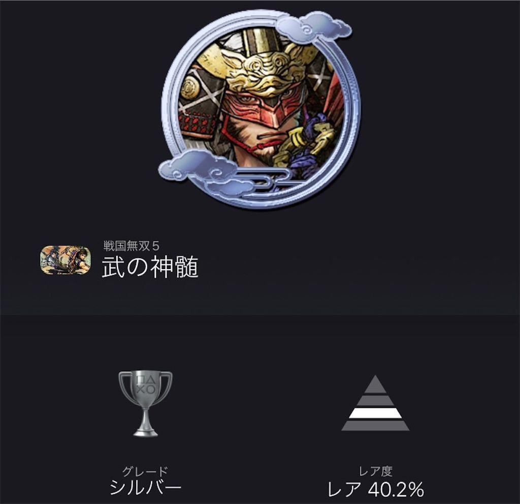 f:id:tatsutatsu2150:20210805052439j:plain