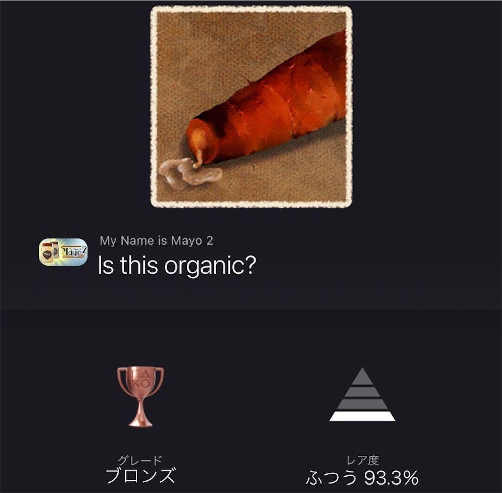 f:id:tatsutatsu2150:20210807154540j:plain