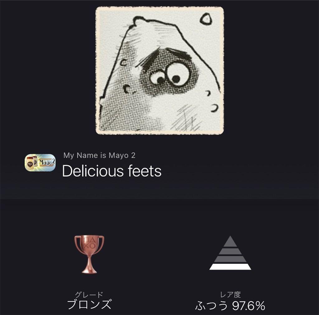 f:id:tatsutatsu2150:20210807155721j:plain