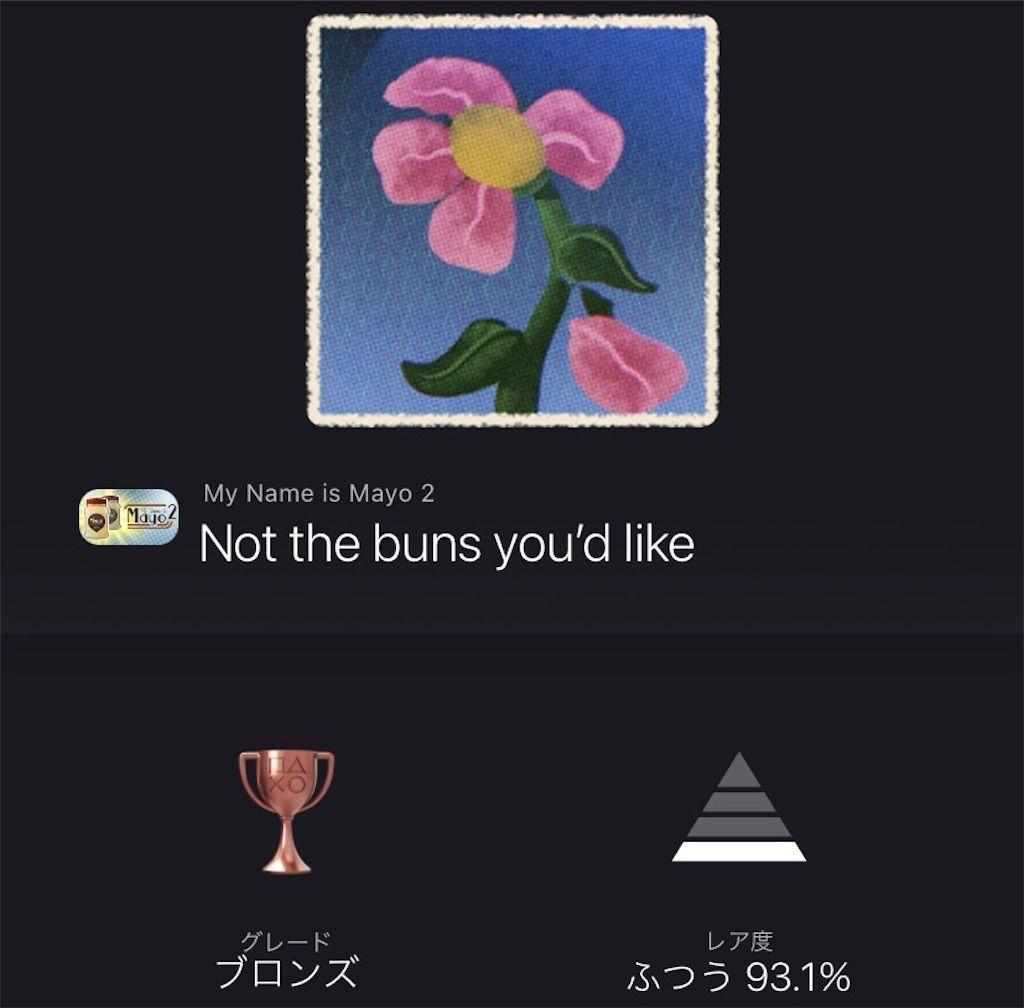 f:id:tatsutatsu2150:20210807160311j:plain