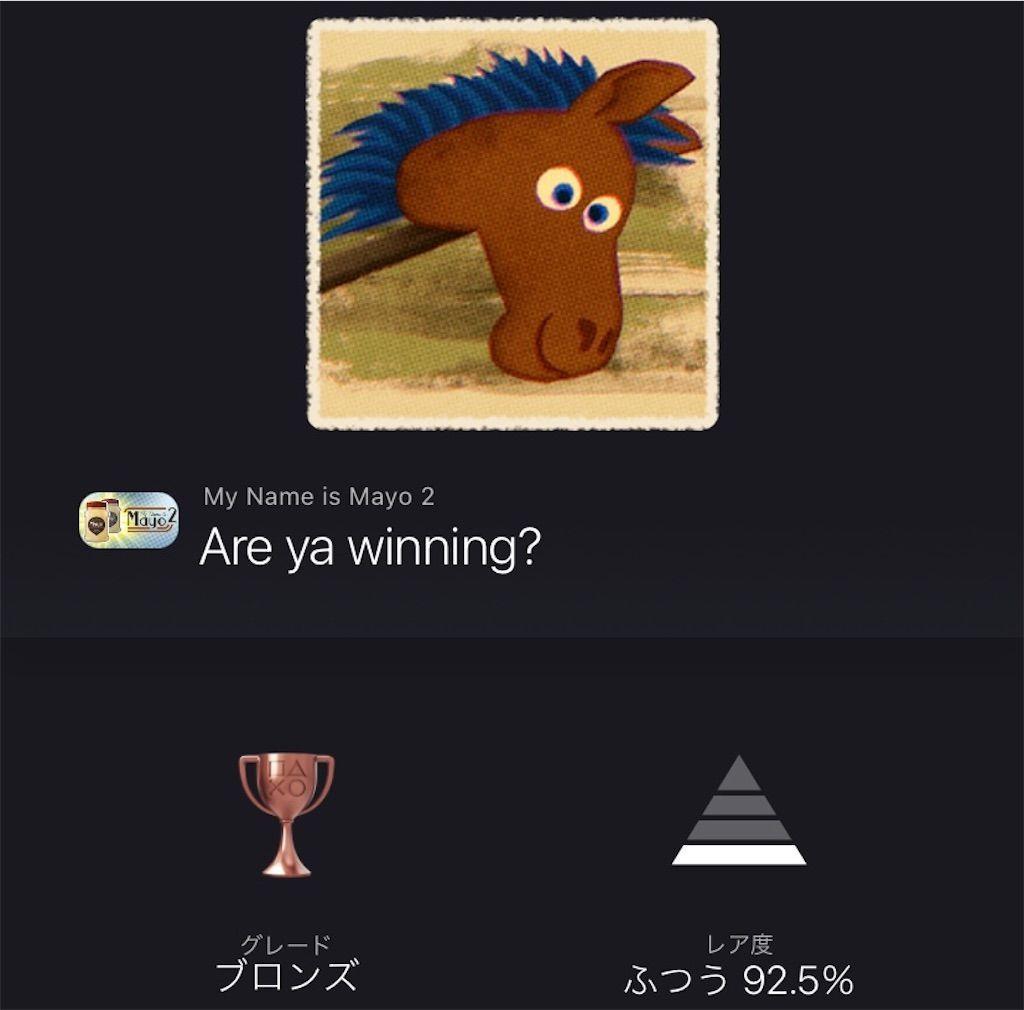 f:id:tatsutatsu2150:20210807160453j:plain