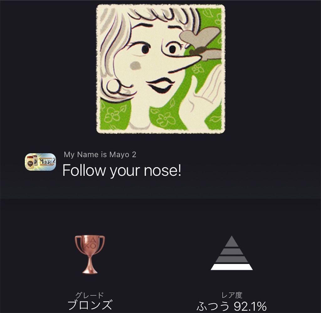 f:id:tatsutatsu2150:20210807161013j:plain