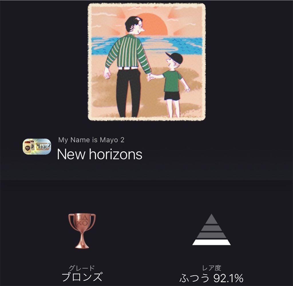 f:id:tatsutatsu2150:20210807161137j:plain