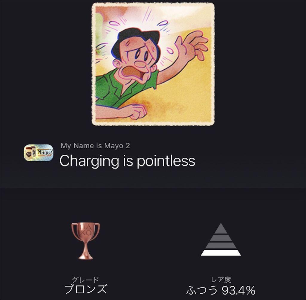 f:id:tatsutatsu2150:20210807162030j:plain