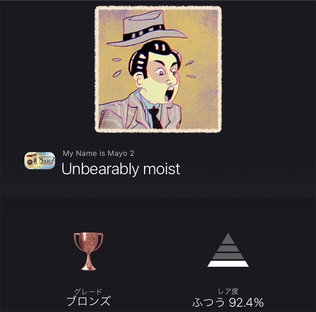 f:id:tatsutatsu2150:20210807162510j:plain