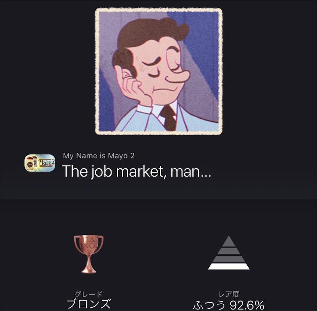 f:id:tatsutatsu2150:20210807163908j:plain