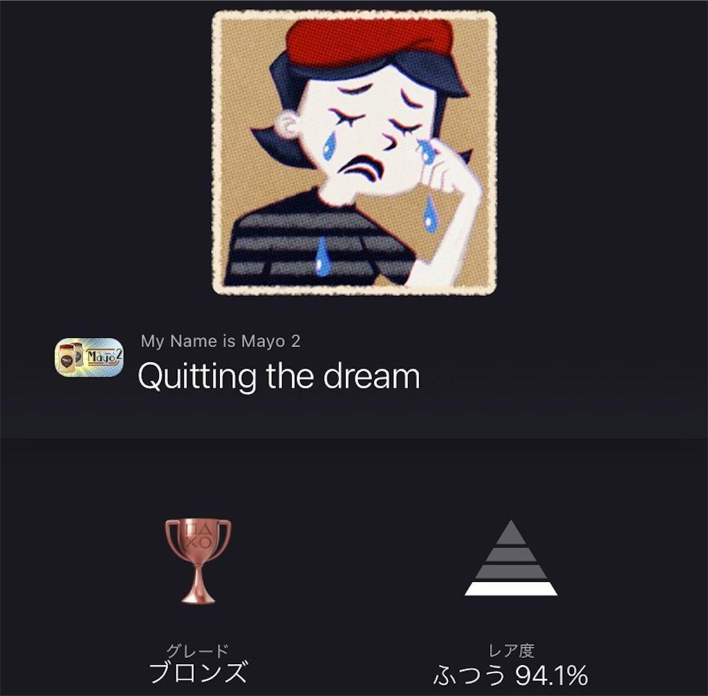 f:id:tatsutatsu2150:20210807171213j:plain