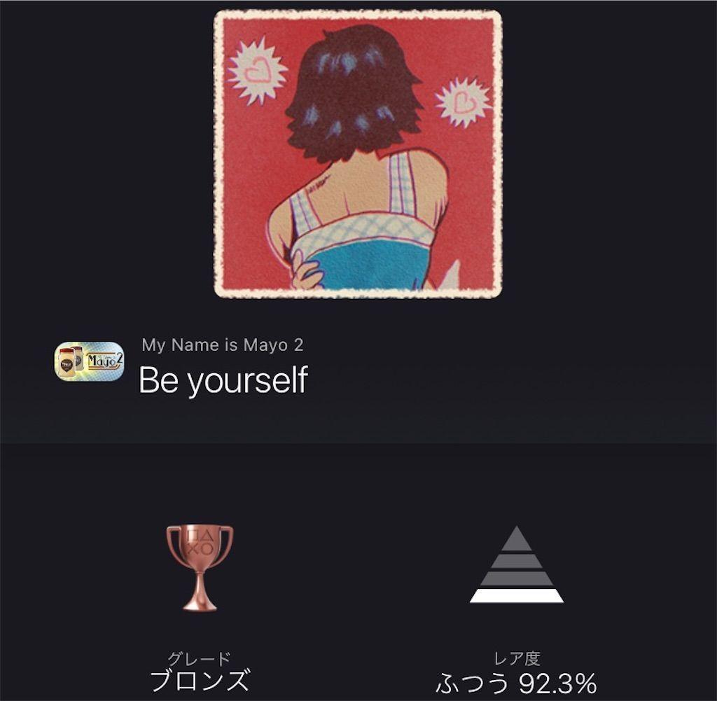 f:id:tatsutatsu2150:20210807171233j:plain