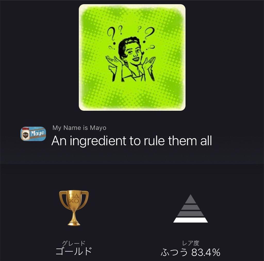 f:id:tatsutatsu2150:20210809082018j:plain