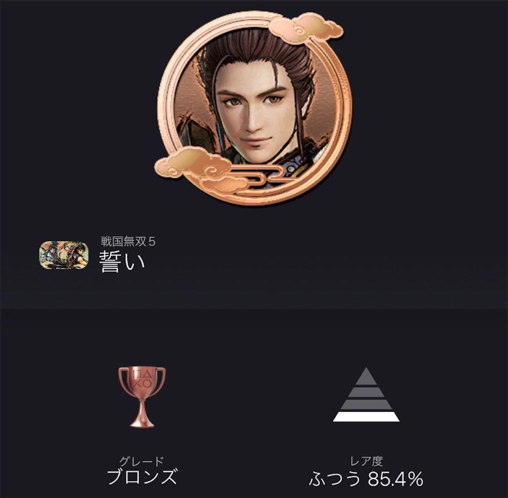f:id:tatsutatsu2150:20210809082652j:plain