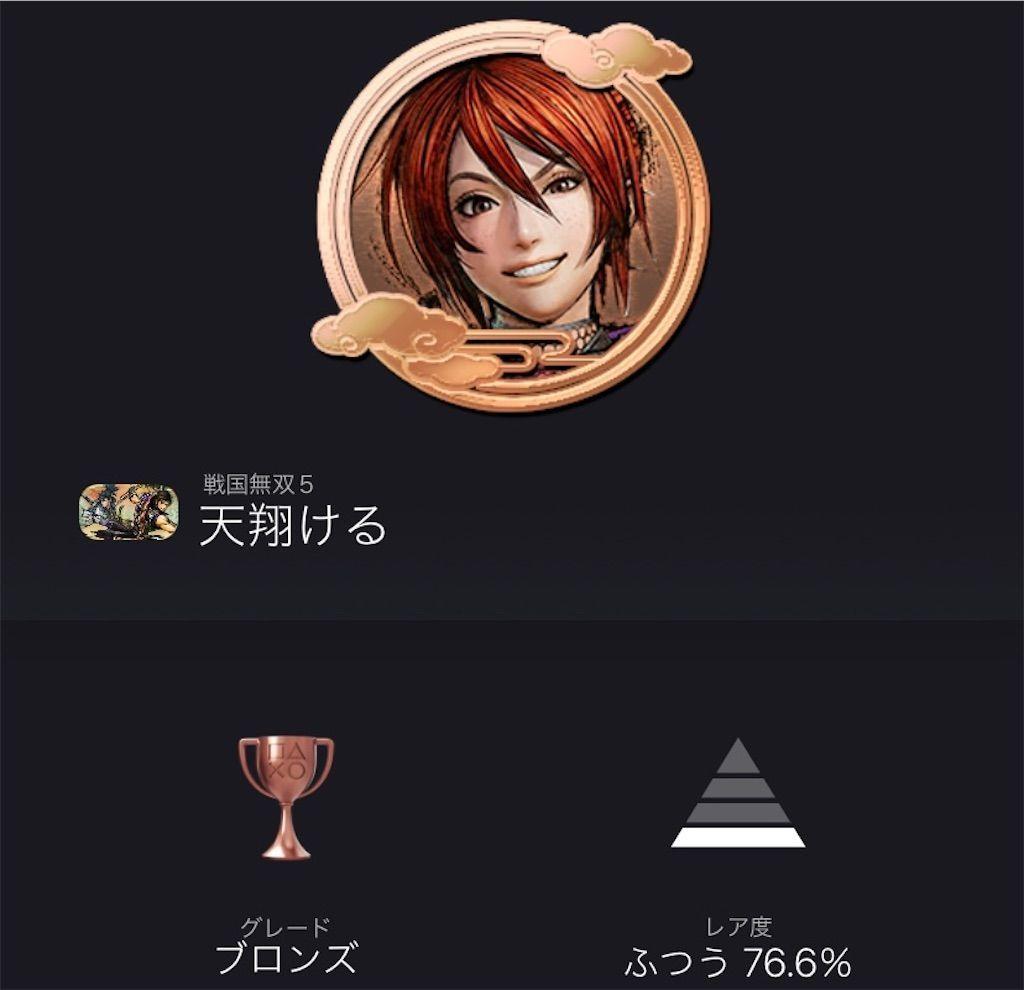 f:id:tatsutatsu2150:20210809082657j:plain
