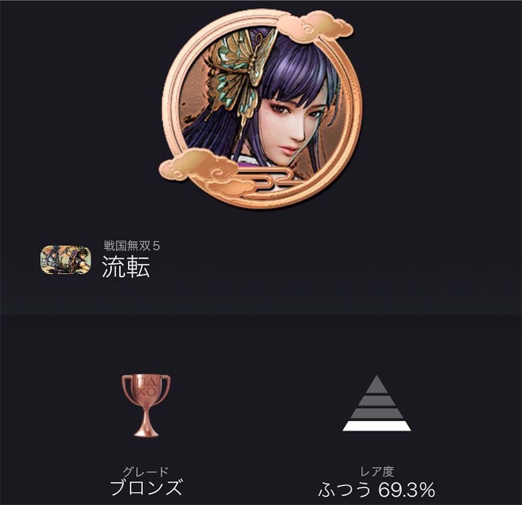 f:id:tatsutatsu2150:20210809082704j:plain