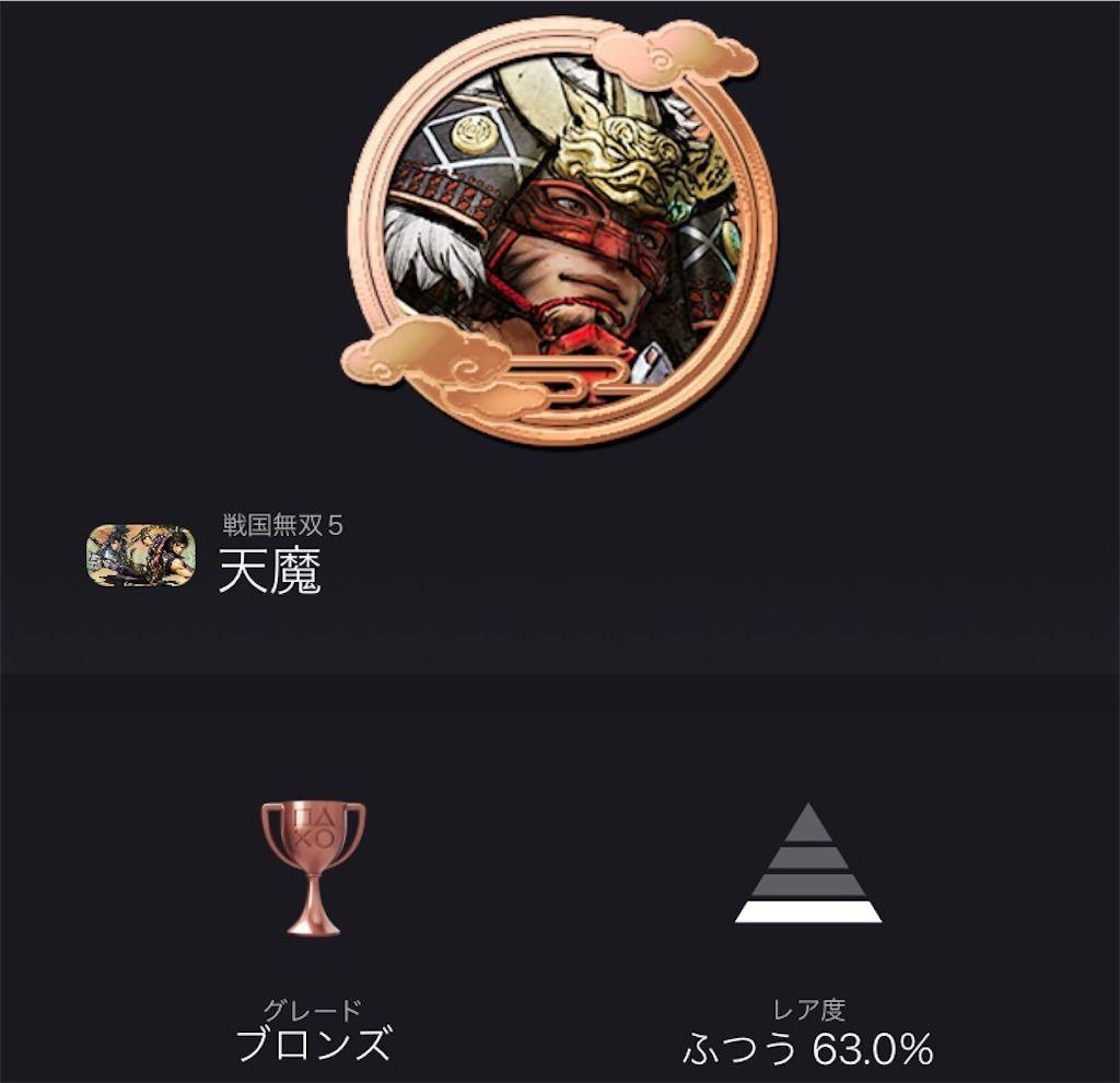 f:id:tatsutatsu2150:20210809082709j:plain