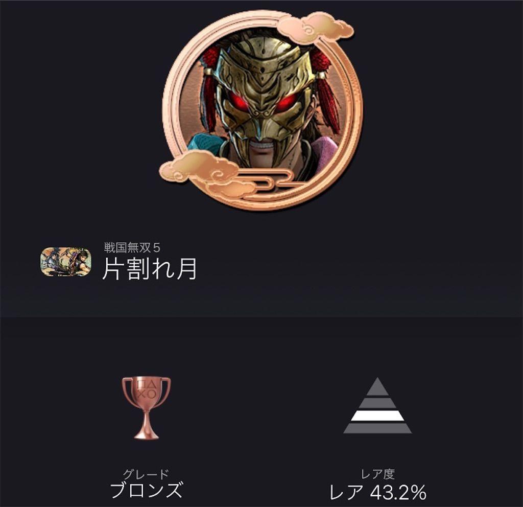 f:id:tatsutatsu2150:20210809082927j:plain
