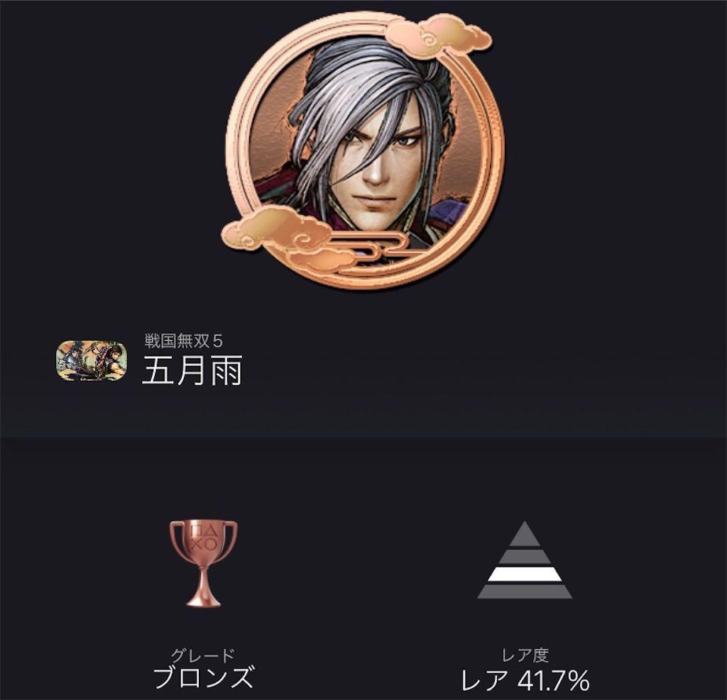 f:id:tatsutatsu2150:20210809082931j:plain