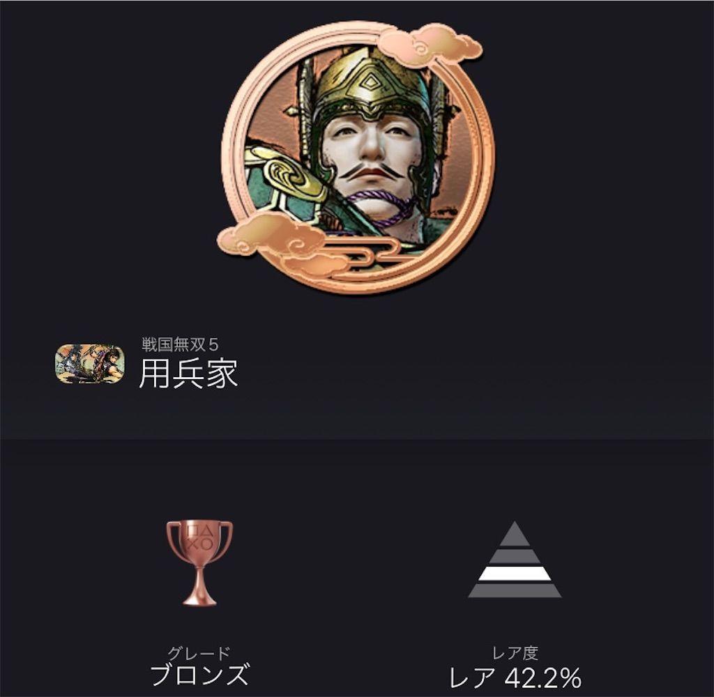 f:id:tatsutatsu2150:20210809083130j:plain