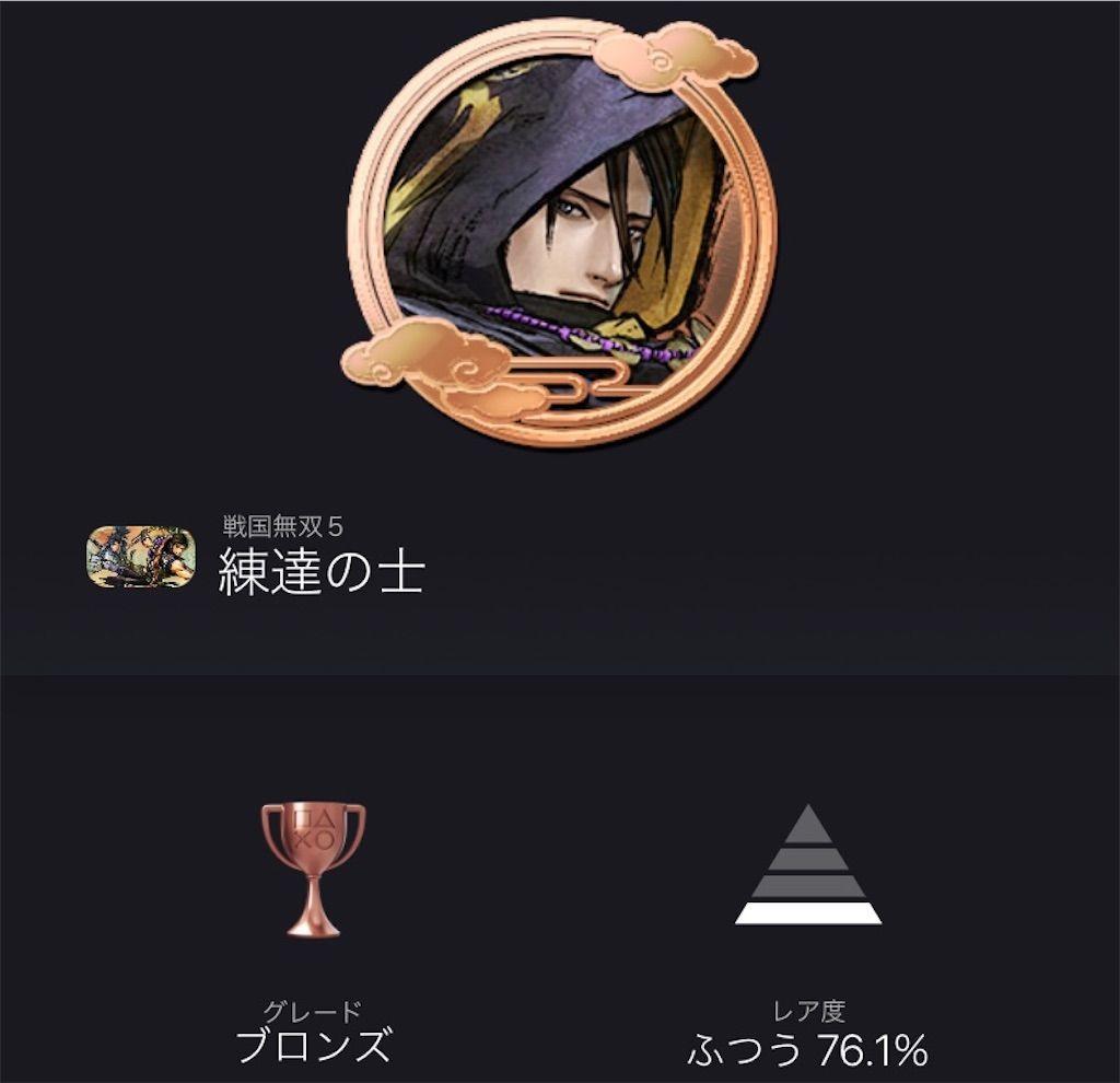 f:id:tatsutatsu2150:20210809083524j:plain